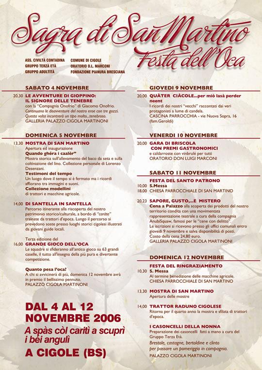 Sagra di San Martino a Cigole edizione 2006