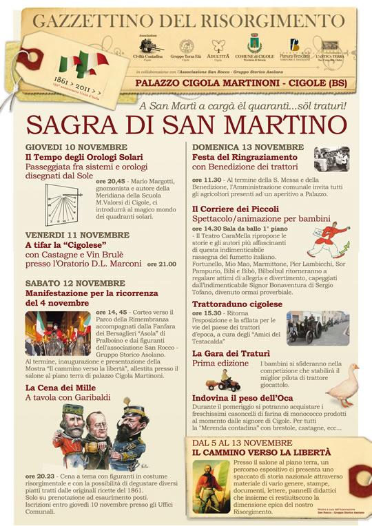 sagra di san Martino a Cigole 2011