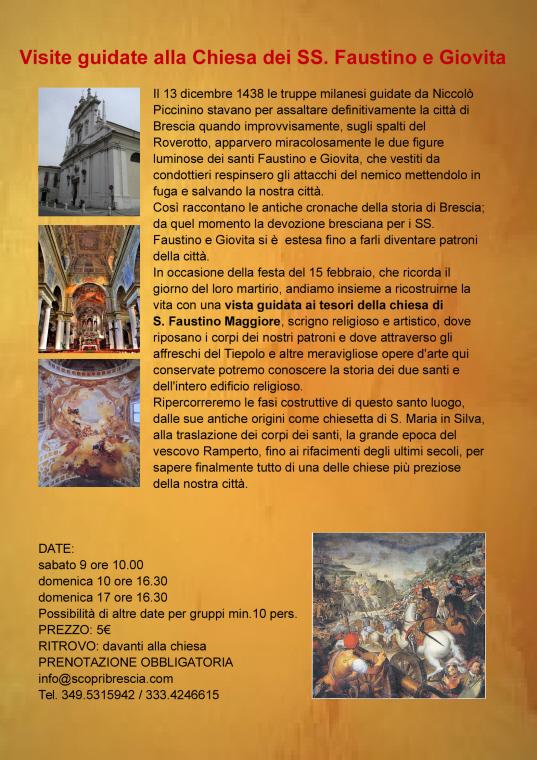 Visite guidate alla Chiesa di S. Faustino