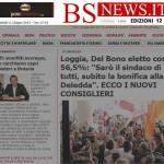 BsNews