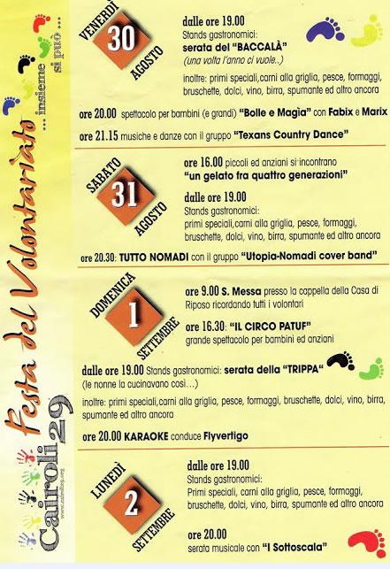 Cairoli 29