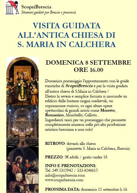 Visita Guidata all' Antica Chiesa di S. Maria in Calchera con ScopriBrescia