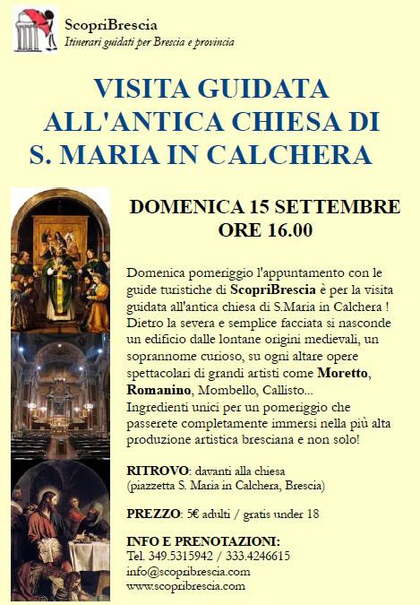 Visita Guidata all' Antica Chiesa di S.Maria in Calchera con ScopriBrescia