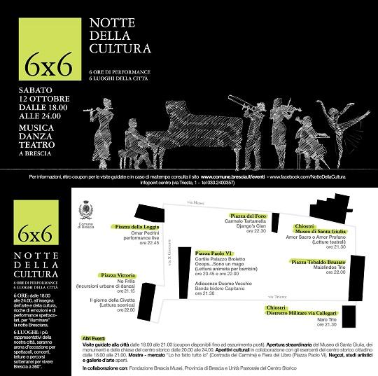 6x6 Notte della Cultura Brescia 2013