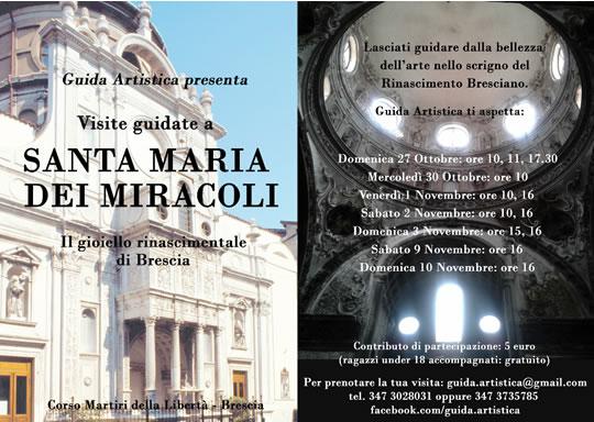 Santa Maria dei Miracoli con Guida Artistica
