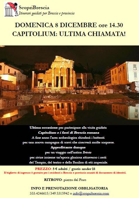 Capitolium Ultima Chiamata con ScopriBrescia
