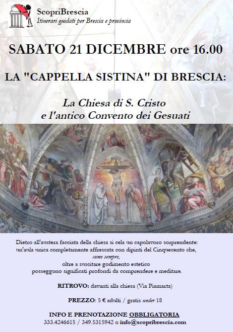 La Cappella Sistina di Brescia con ScopriBrescia