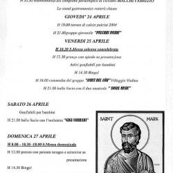 Festa di San Marco 2014 Nave
