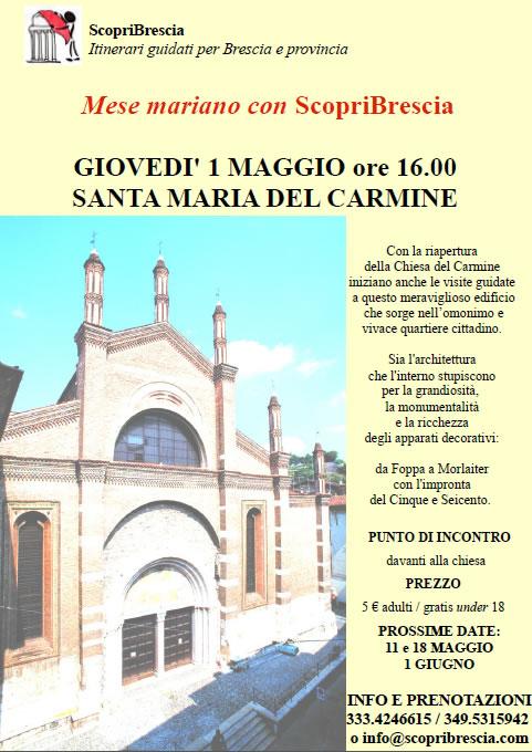 Santa Maria del Carmine con ScopriBrescia