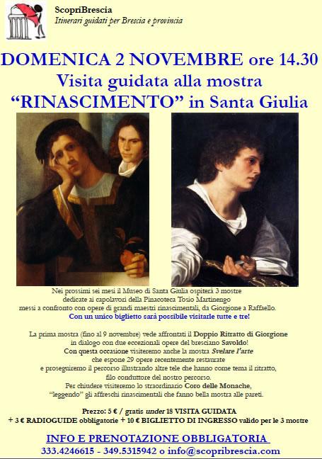 Visita guidata alla mostra Rinascimento con Scopri Brescia