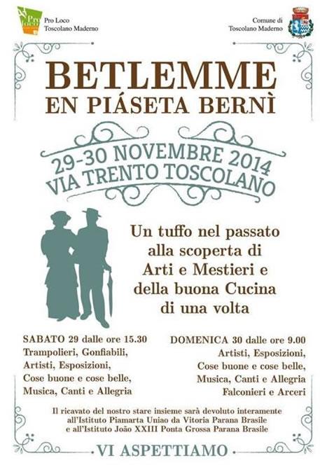 Betlemme en Piaseta Bernì 2014 a Toscolano