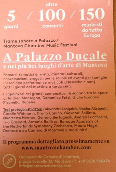 Trame Sonore a Palazzo Mantova