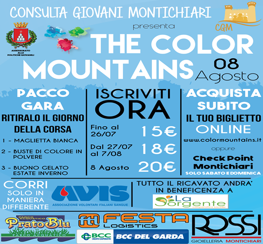 The Colors Mountains a Montichiari