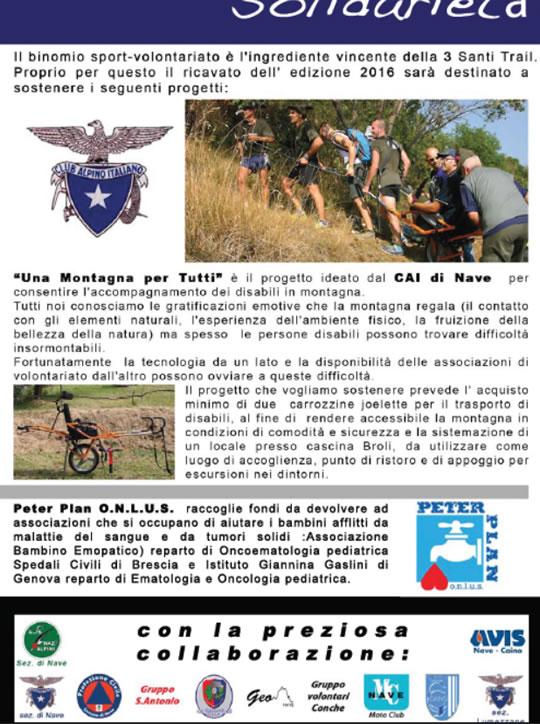 3 Santi Trail BS