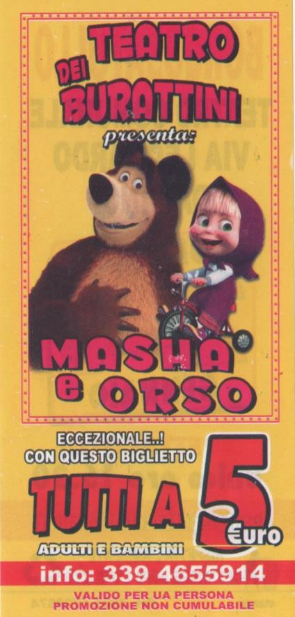 Teatro dei Burattini Borgosatollo