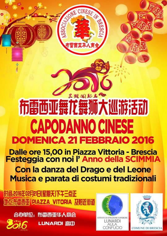 Capodanno Cinese a Brescia