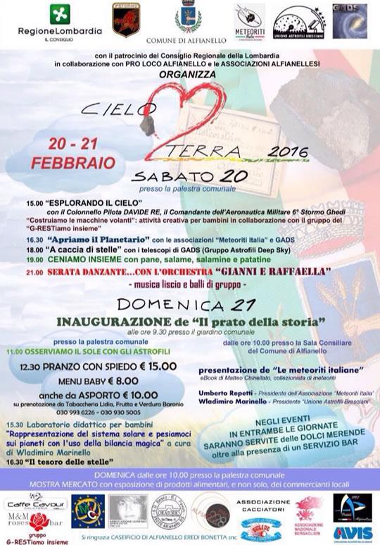 Cielo CuoreTerra 2016 ad Alfianello