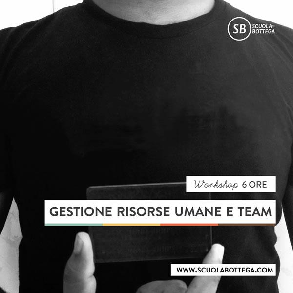 gestione-risorse-umane-e-team