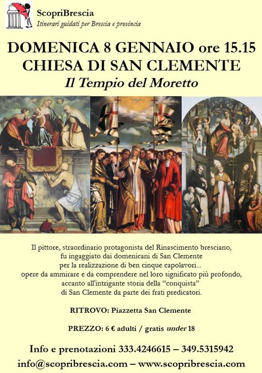 Visita Guidata alla Chiesa di San Clemente