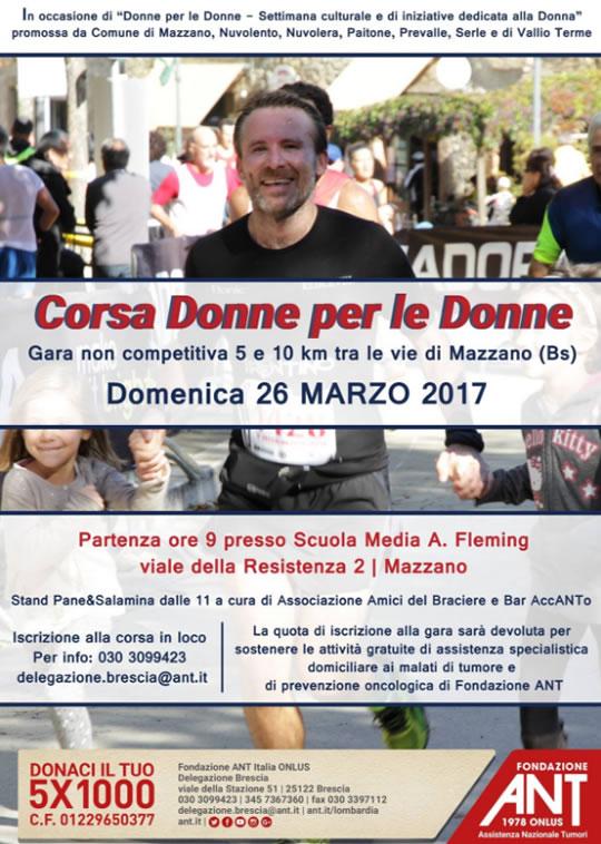 Corsa Donne per le Donne a Mazzano