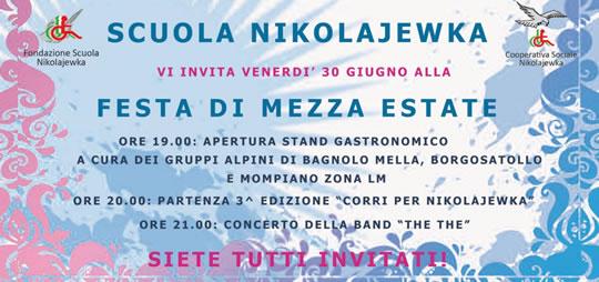 Festa di Mezza Estate a Brescia
