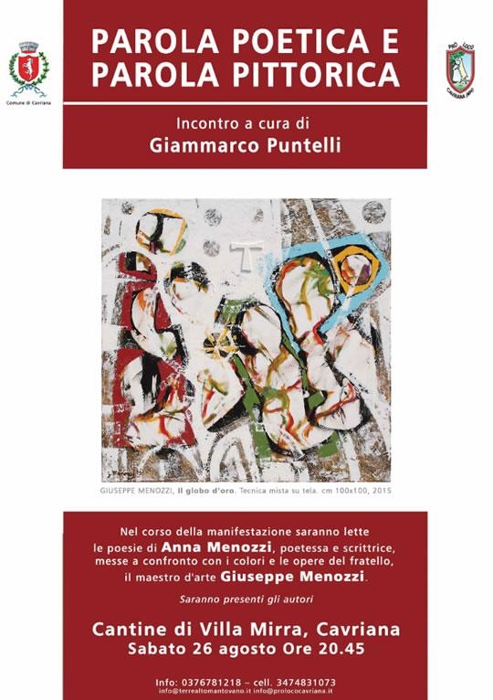 Parola Poetica e parola pittorica a Cavriana