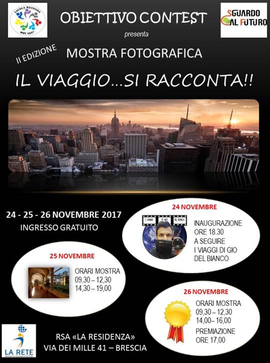 Mostra Fotografica il Viaggio si Racconta a Brescia