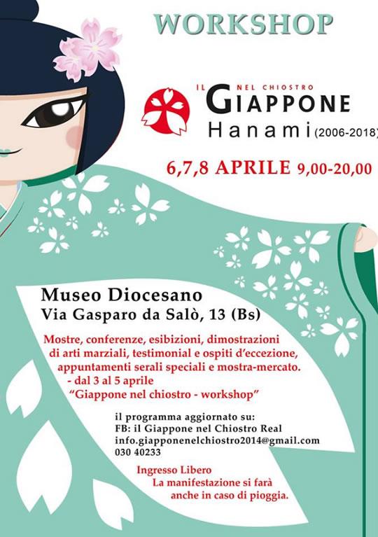 Il Giappone nel Chiostro a Brescia