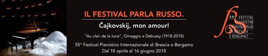 55 Festival Pianistico Internazionale di Brescia e Bergamo