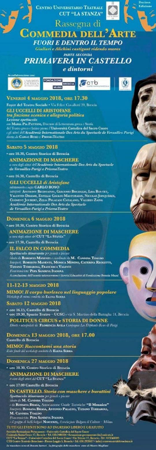 Commedia dell'Arte a Brescia