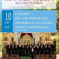 Concerto del Coro Patriarcale a Salò