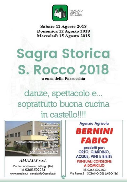 Sagra Storica di S.Rocco a Soiano del Lago