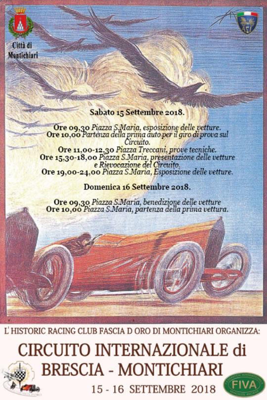 Circuito Internazionale di Brescia - Montichiari