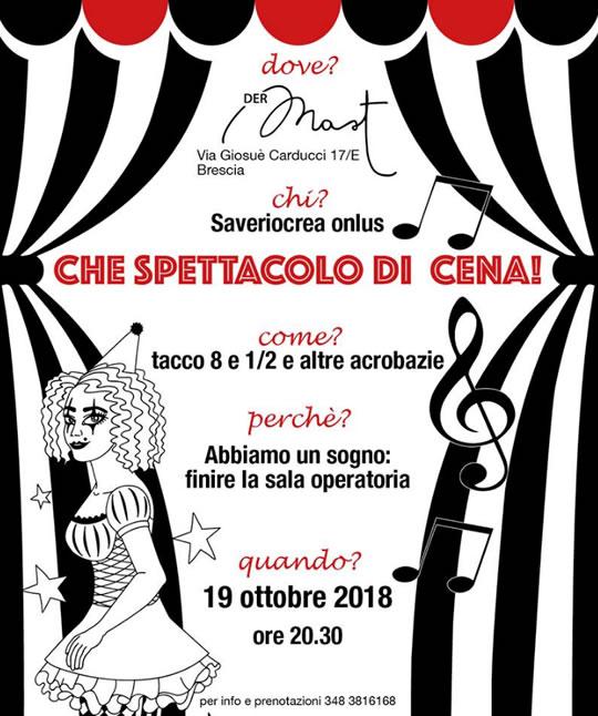 Che Spettacolo di Cena a Brescia