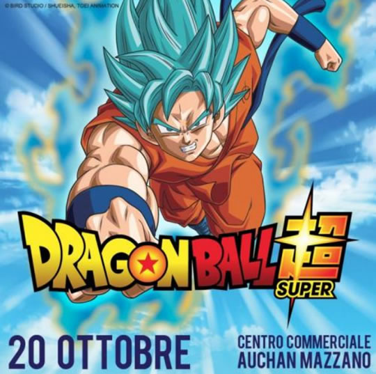 Dragon Ball al Centro Commerciale Auchan di Mazzano