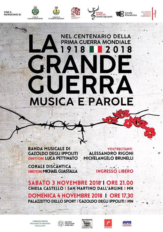 Musica e Parole a San Martino dall'Argine MN