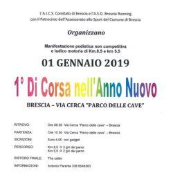 1° Corsa dell'Anno Nuovo a Brescia