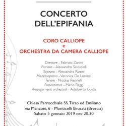Concerto dell'Epifania a Monticelli Brusati