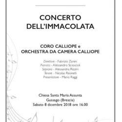 Concerto dell'Immacolata a Gussago