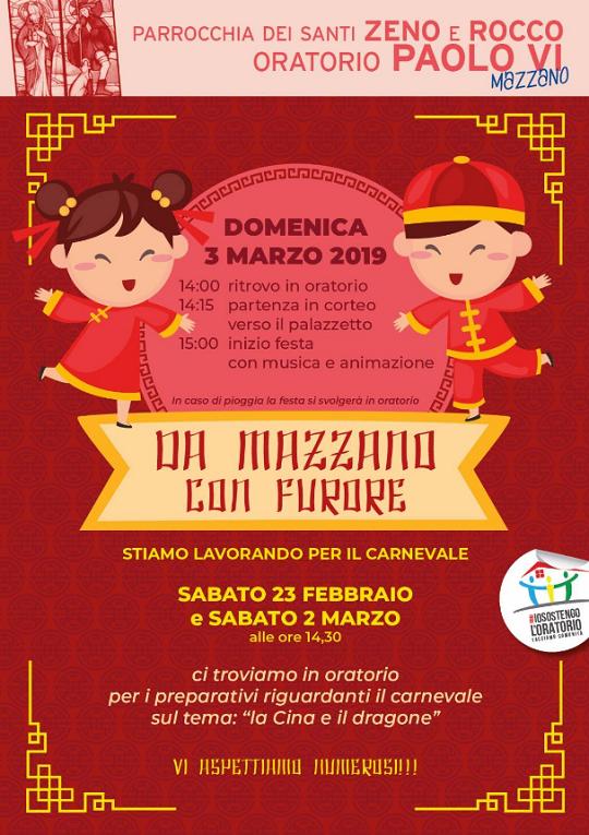 Carnevale a Mazzano