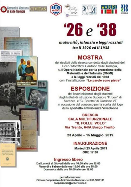 Mostra '26 e 38 Maternità, Infanzia e Razza tra il 1926 ed 1938 a Brescia