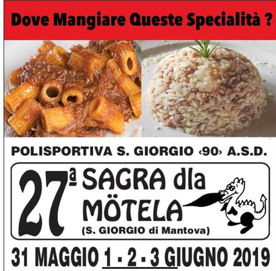 Sagra della Motela a San Giorgio di Mantova