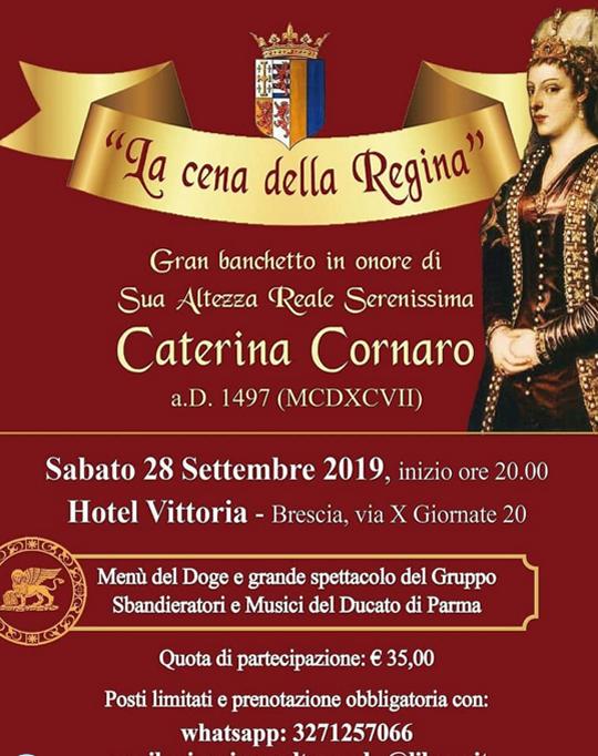 La Cena della Regina a Brescia