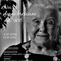 Noi donne bresciane del '900- mostra fotografica a Brescia