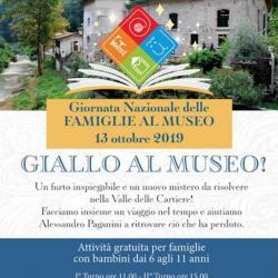 Giallo al museo a Toscolano Maderno