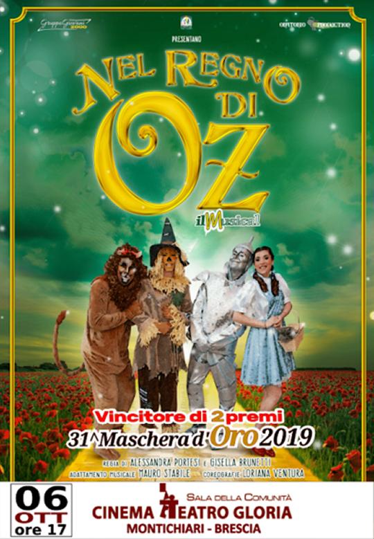 Nel Regno di OZ il musical a Montichiari