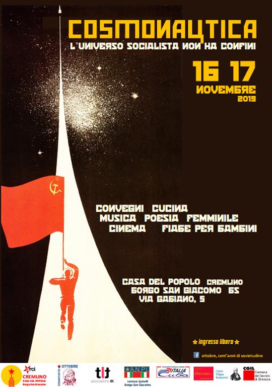 Cosmonautica a Borgo San Giacomo