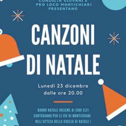 Canzoni di Natale a Montichiari